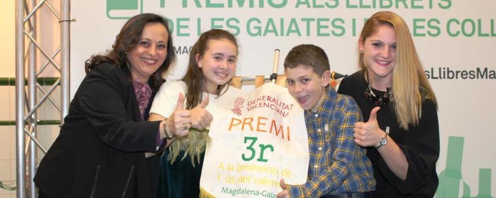 """Premios """"us del valenciá"""""""